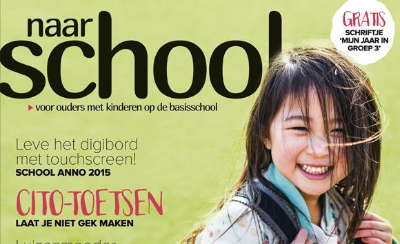 Cover-editie-1-Naar-school-
