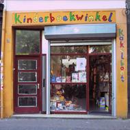 Kinderboekhandel Kakelbont Utrecht
