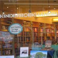 De Utrechtse Kinderboekhandel