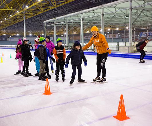 schaatsbaan 1
