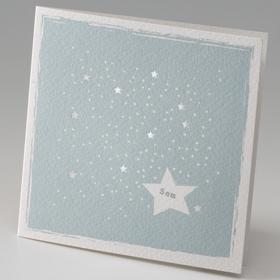 geboortekaartje twinkle star